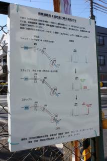 100106_KQdaishi_1.jpg