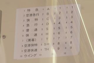 100122_KQ1500-maku.jpg