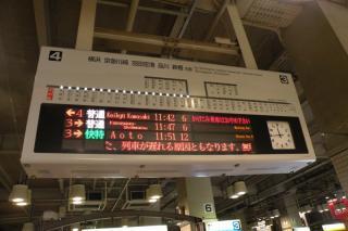 100131_KQ-kamiooka_1.jpg