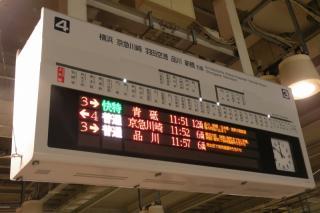 100131_KQ-kamiooka_2.jpg