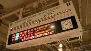 100131_KQ-kamiooka_3.jpg