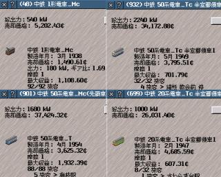 100216_simuCR-04.png