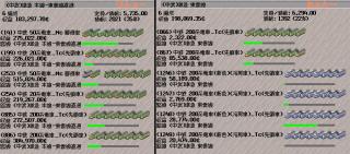 100305_simuCR-11.png