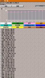 100305_simuCR-15.png
