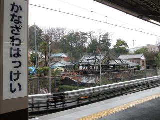 100307_kanazawa-hakkei.jpg