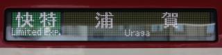 100313_KQn1000_LED_old.jpg