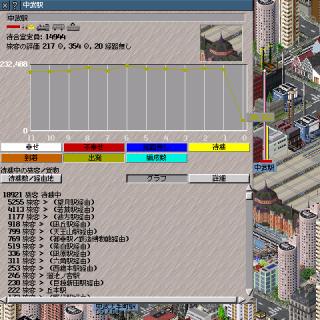 100331_simuCR-01.png