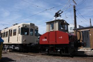 100408_CDK-05.jpg