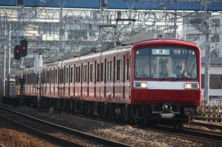 100425_KQ2000-2011F.jpg