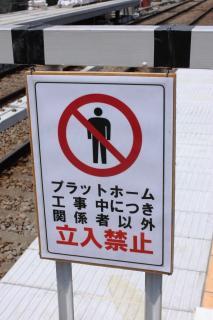 100502_KQsugita_4.jpg