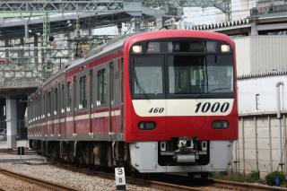 100504_KQn1000-1457F_daishi-2.jpg