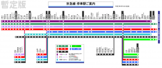 100507_KQ_map_ver100516-P.png