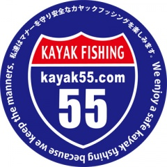 kayak55