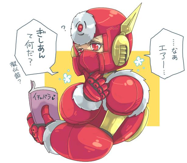 gishigishi☆anan