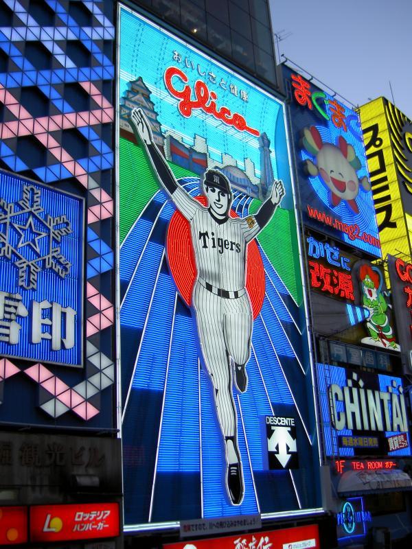 阪神タイガースバージョンのグリコネオンサイン - クリックで拡大