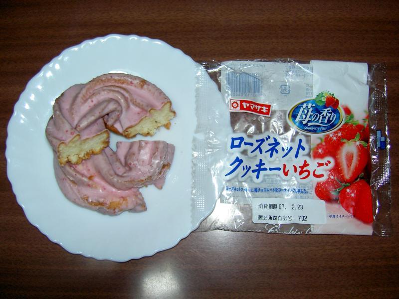 ローズネットクッキー いちご (ヤマザキ) - クリックで拡大