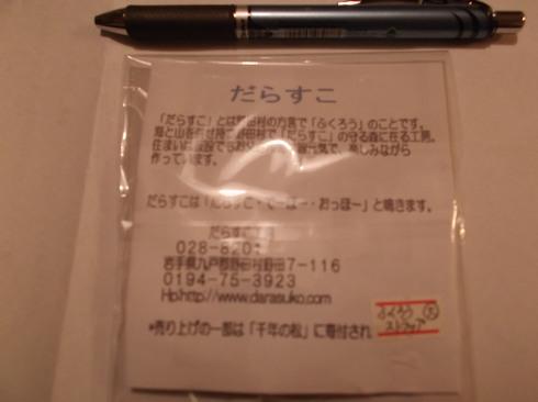 DSCF2610.jpg