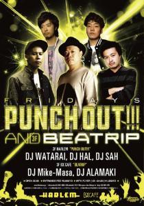 PunchOut_20110128120946.jpg