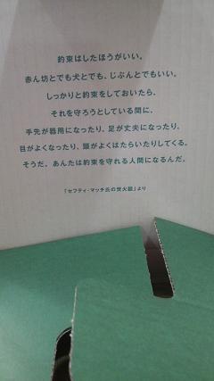 2010110911220000.jpg