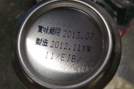 20130911_02