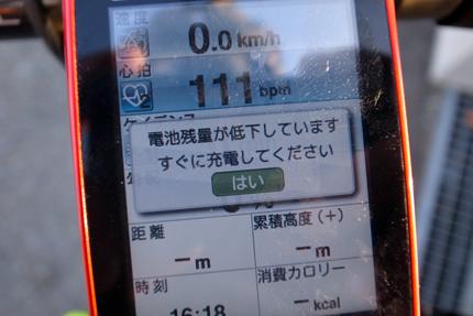 20130930_49