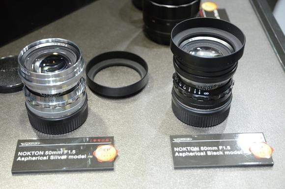 N-VM-50mmF1,5B_R