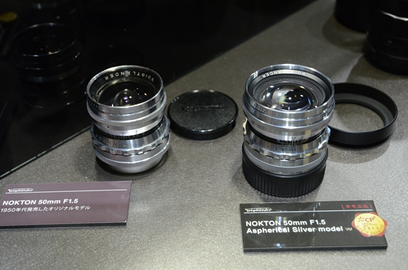 Nokton-VM-50mmF1,5S_R