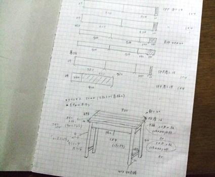 DSCF3948.jpg