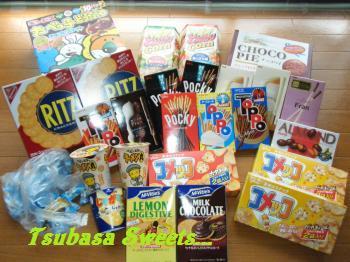 ブログ用 10.04.23 景品 【お菓子】