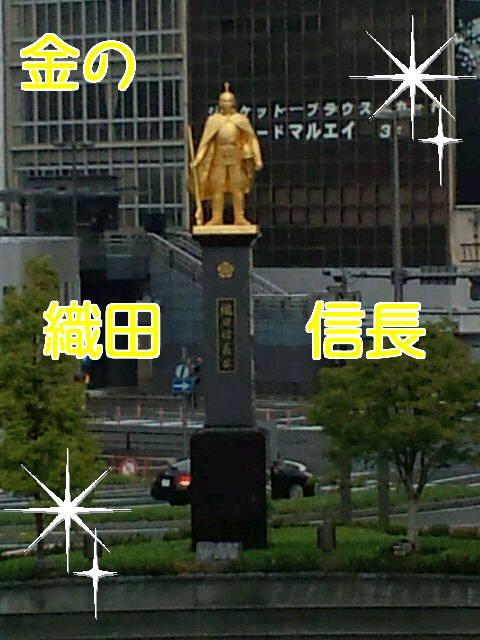 2010_0915_135554-F1030004.jpg