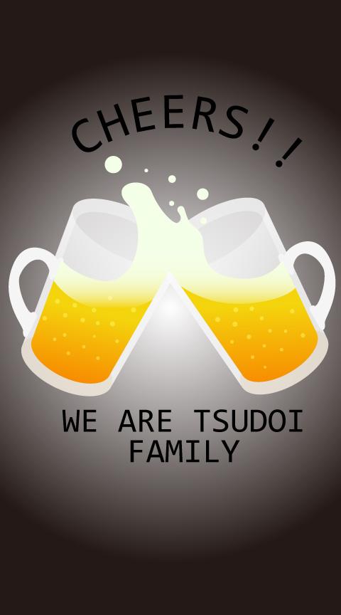 tsudoi