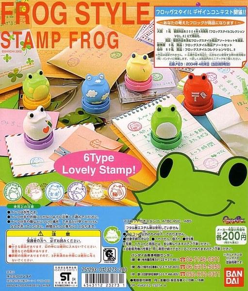 fs stamp