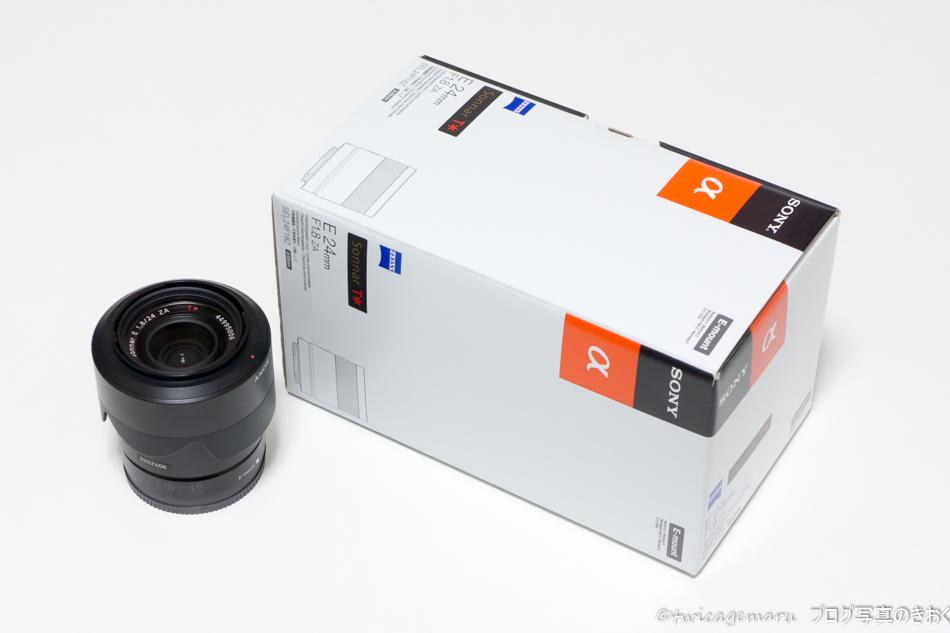 Sonnar T* E 24mm F1.8 ZA SEL24F18Z