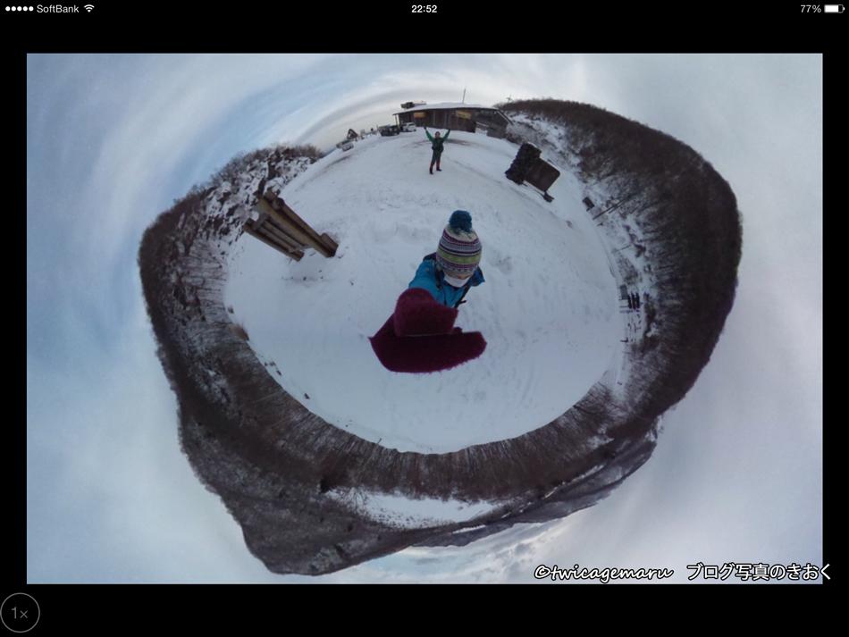 360度赤城山
