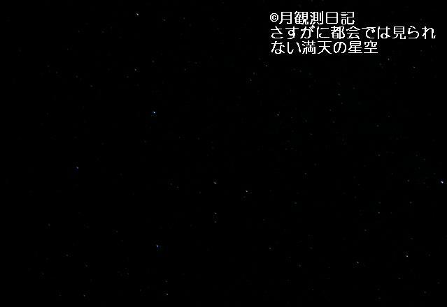 20130805tsuki2.jpg