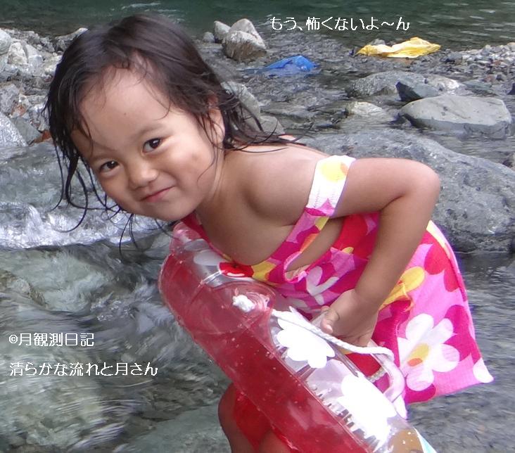 20130828tsuki1.jpg
