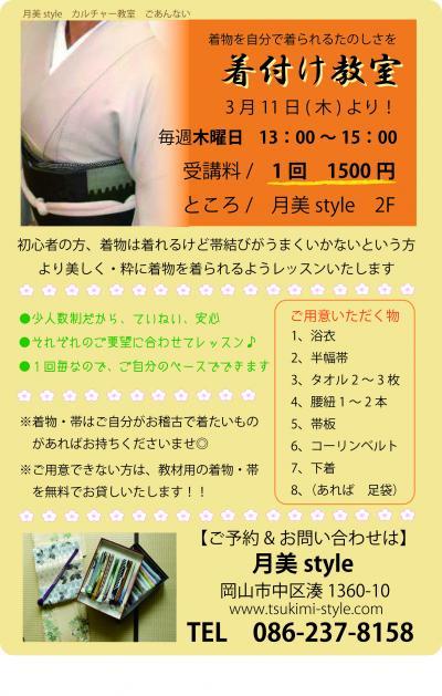 kituke1_convert_20100206145313.jpg