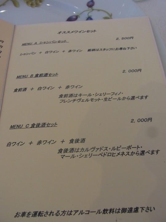 伏見デート31