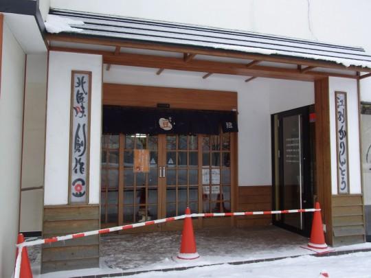 池田食品09