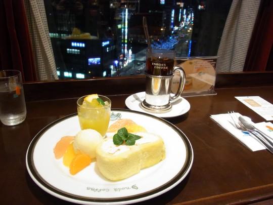 大丸 柑橘系01