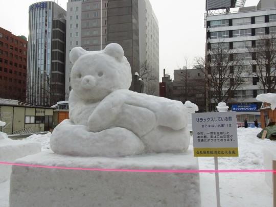 2012雪まつり05