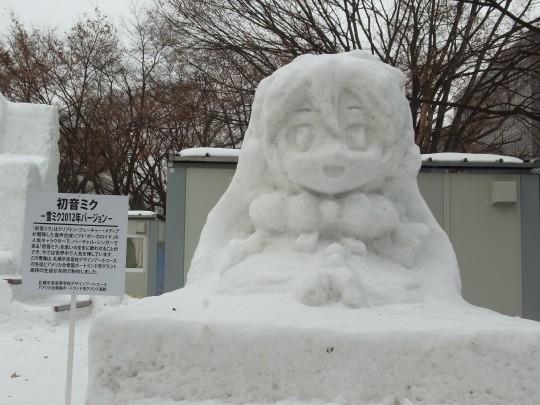 2012雪まつり08
