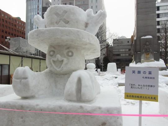 2012雪まつり04
