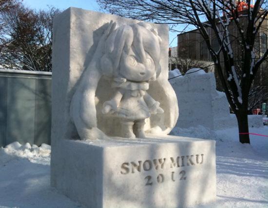 2012雪まつり50