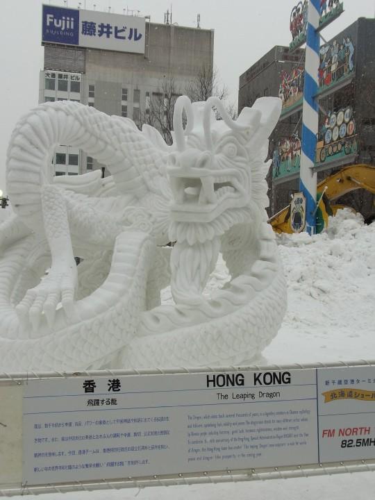 2012雪まつり21