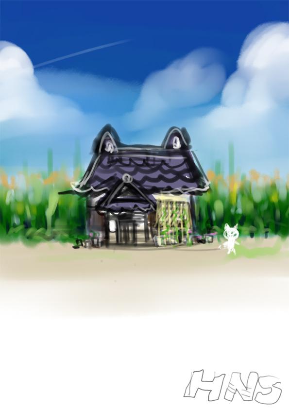 とうもろこしに囲まれた家