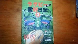 s-2009.11.14②