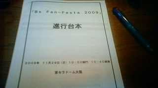 s-2009.11.17①