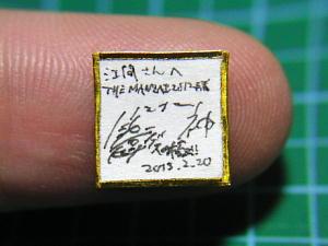 130226-2.jpg