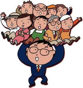 商工貯蓄共済、全国商工会会員福祉共済